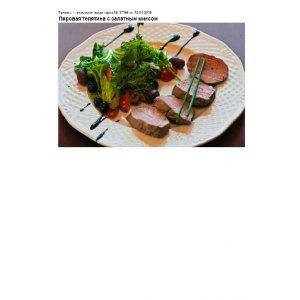 голубці з мясом і рисом по збірнику рецептур
